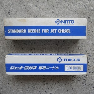 Nitto Needle for Jet Chisel